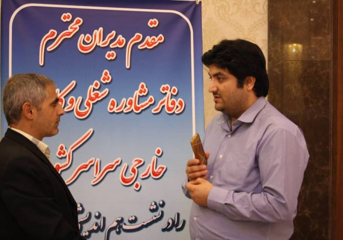 انتقاد از مراکز کاریابی غیر مجاز در تبریز
