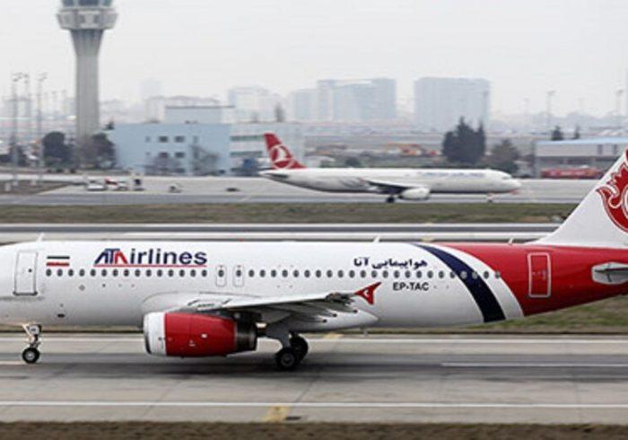 افزایش تعداد پروازهای فرودگاه تبریز در مسیر استانبول