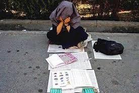 """اجرای طرح """"آموزش کودکان جا مانده از تحصیل"""" در آذربایجان شرقی"""