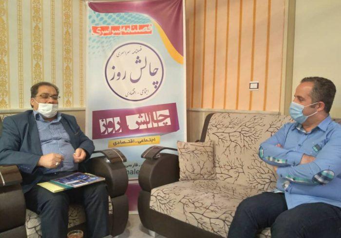 ضرورت حمایت از رسانه های فعال استان
