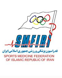 مراسم تودیع و معارفه رییس فدراسیون پزشکی ورزشی