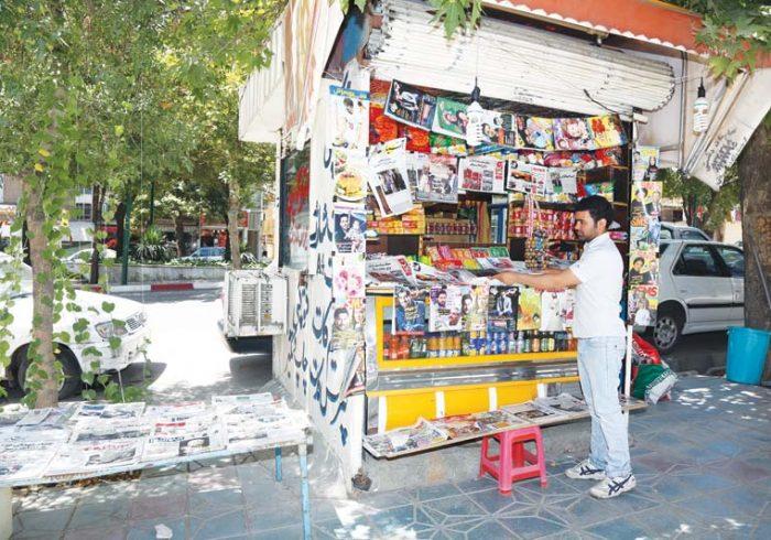 فعالیت ۱۸۰ دکه مطبوعاتی در آذربایجان غربی